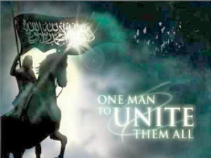 Islamic NWO